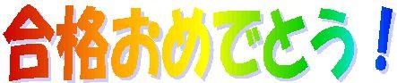 220212_moji.jpg