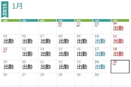 270125_calendar2.jpg