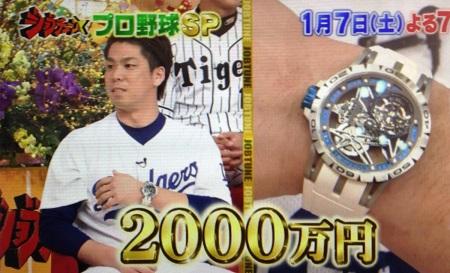 290103_watch.jpg