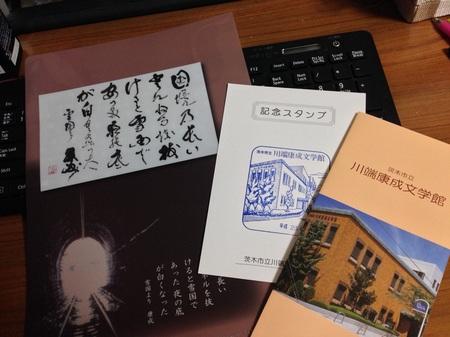 280623_kawabata2.jpg