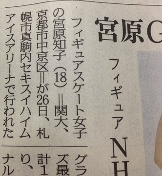 281128_Kyoto3.JPG