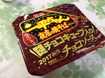 290115_yakisoba1.jpg