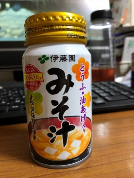 291104_miso-soup.jpg