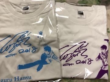 300418_T_shirts.jpg