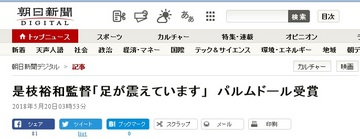 300520_kiji.jpg