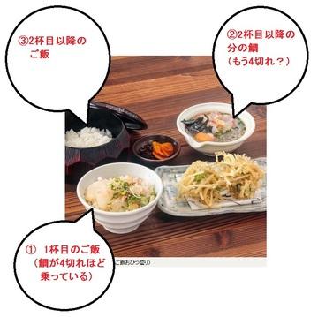 301007_lunch.jpg