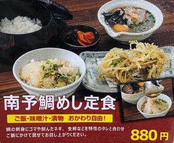 301007_lunch2.jpg