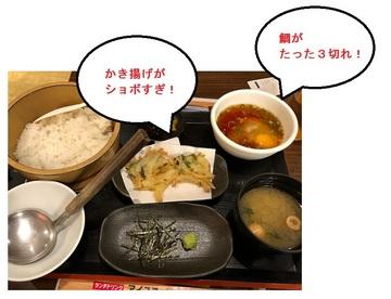 301007_lunch3.jpg